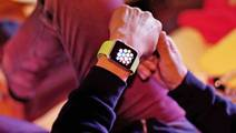 The Apple Watch App For Seizures May Soon Predict Onset