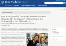 Press Release: FDA Approves Gene Therapy for Inherited Blindness
